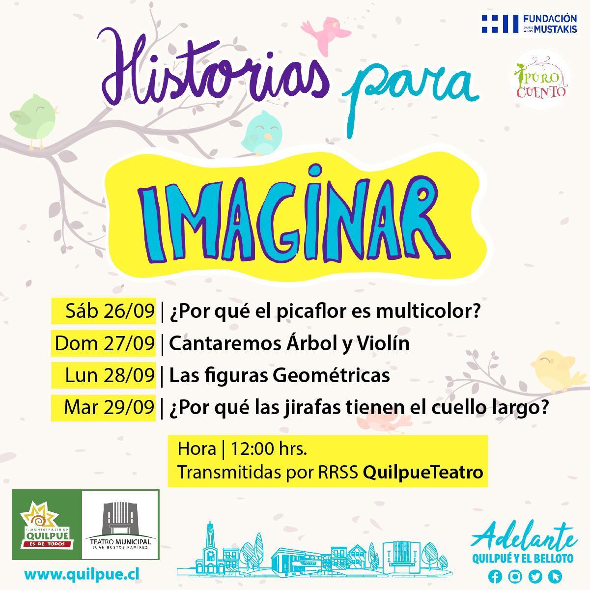 Historias para Imaginar